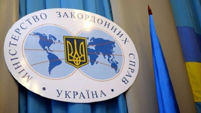 Росія за три роки не виконала жодного пункту Мінських угод, – МЗС