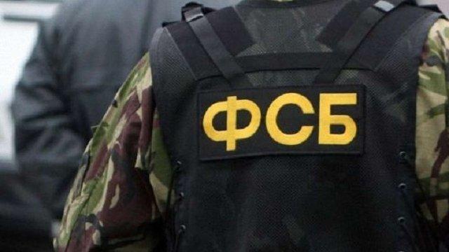 ФСБ Росії заявила про затримання «українського шпигуна» у Сімферополі