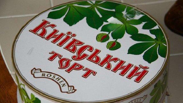 Корпорація Roshen назвала себе одноосібним власником бренду «Київський торт»