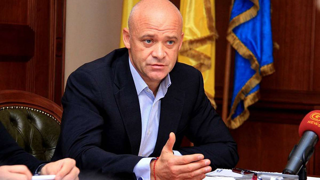 Меру Одеси Геннадію Труханову заочно повідомили про підозру в розкраданні коштів