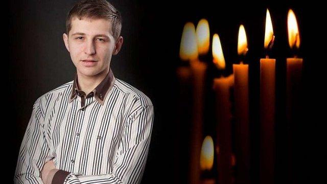 У Львові встановлять пам'ятник Герою Небесної Сотні Ігорю Костенку