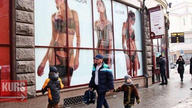 Мер Івано-Франківська наказав комунальникам зняти «голу жінку» з вітрини у центрі міста