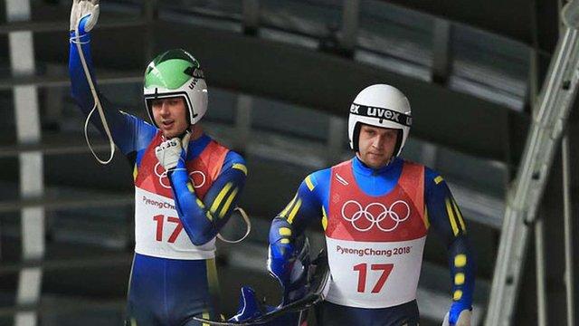 Збірна України посіла останнє місце у санному спорті серед пар
