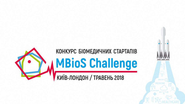 В Україні оголосили конкурс біомедичних стартапів MBioS Challenge