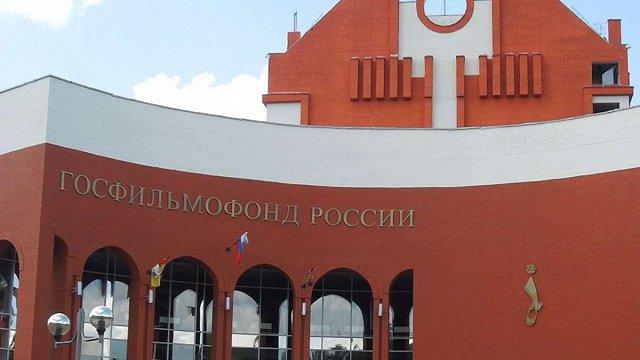Розшукуваний в Україні кілер з «банди Сушка» став керівником охорони Держфільмофонду РФ