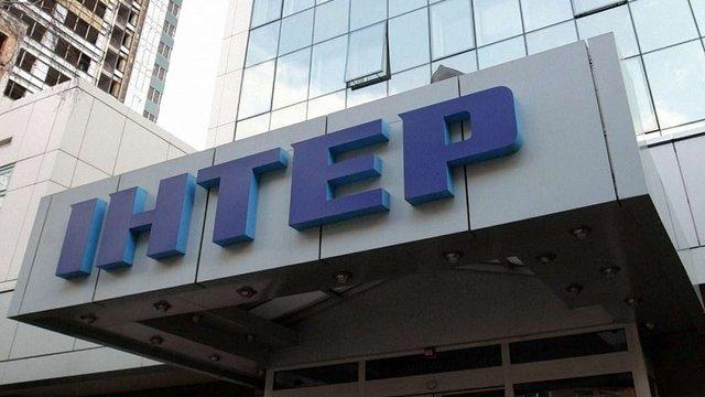 Телеканал «Інтер» планує викупити права на ЧС-2018 і запросити російських коментаторів, – ЗМІ