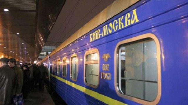 Поїзд Київ-Москва став найприбутковішим поїздом «Укрзалізниці» у 2017 році