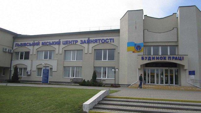 В Україні створять загальнодержавний онлайн-реєстр вакансій