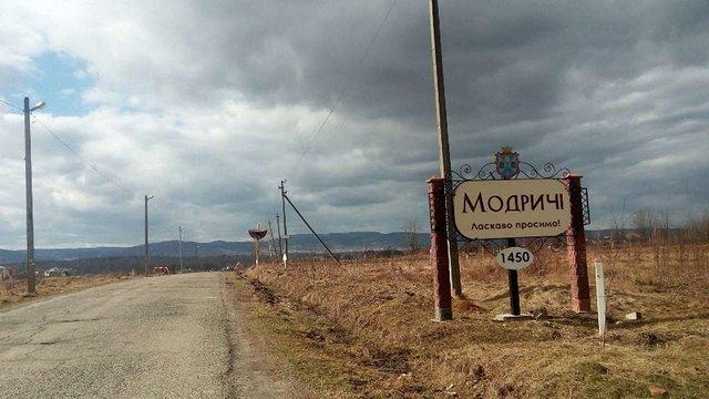 Під Дрогобичем планують збудувати новий солеварний завод за €34 млн