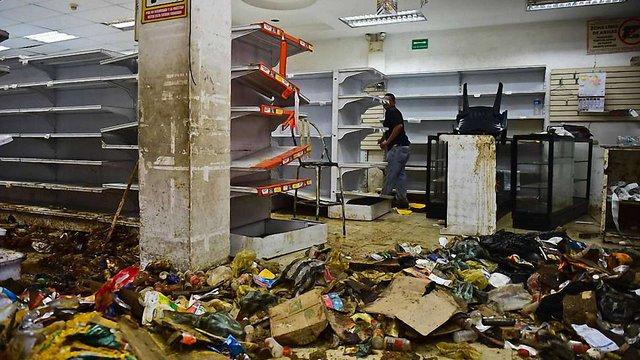 Україна у десятці найбільш «жалюгідних» економік світу за версією Bloomberg