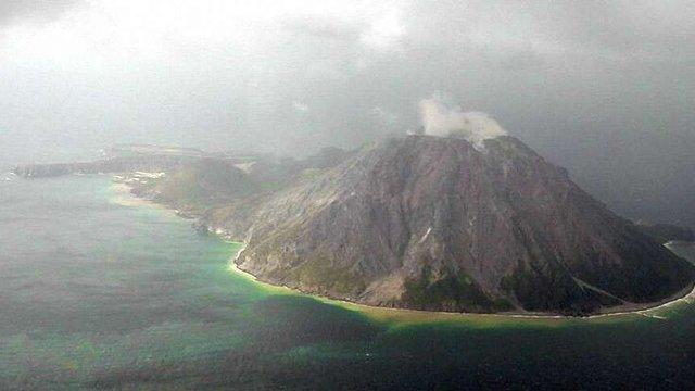 Японії загрожує виверження величезного супервулкана