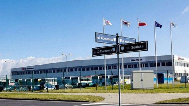 Cтуденти Львівської політехніки проходимуть практику на заводі LG Electronics у Польщі