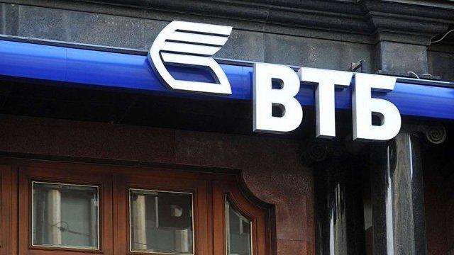 Російський банк ВТБ закриває відділення в Україні, — ЗМІ