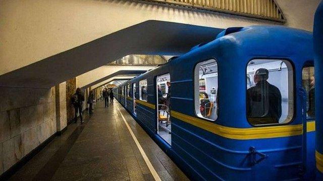 У Києві через повідомлення про замінування закрили шість центральних станцій метрополітену