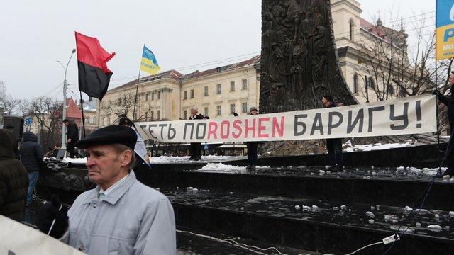 На акцію підтримки Саакашвілі у Львові прийшли близько тисячі його прихильників