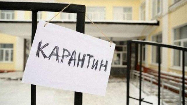 Усі школи Івано-Франківська закрили на карантин через грип та ГРВІ