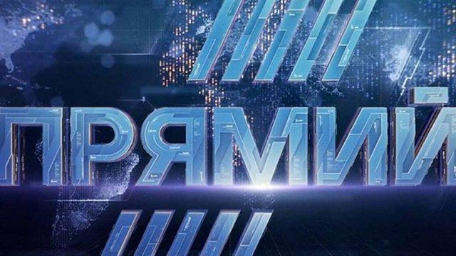 Телеканал «Прямий» переписали на кіпрський офшор, найімовірніше пов'язаний із Банковою, – ЗМІ