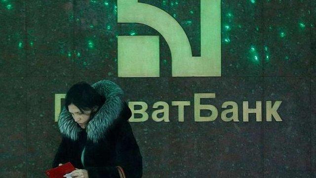 Мінфін за п'ять років планує продати державні «ПриватБанк» та «Укргазбанк»