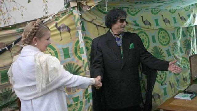 У 2010 році президентську кампанію Юлії Тимошенко фінансував Муаммар Каддафі, – ЗМІ