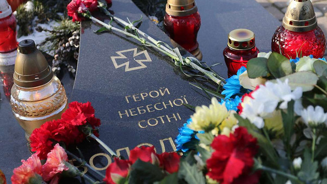 На Личаківському кладовищі вшанували Героїв Небесної Сотні