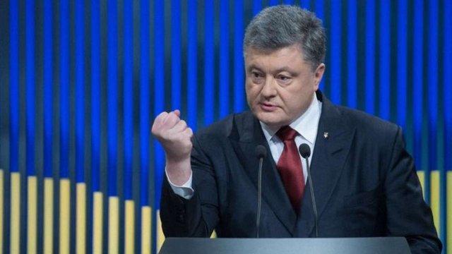 Наближений до Петра Порошенка юрист отримав контроль над великим газовим родовищем, – ЗМІ
