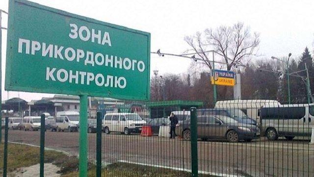 Євросоюз закриває модернізацію прикордонних пунктів на заході України