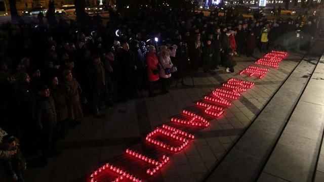 У центрі Львова відбулося поминальне віче пам'яті Героїв Небесної Сотні