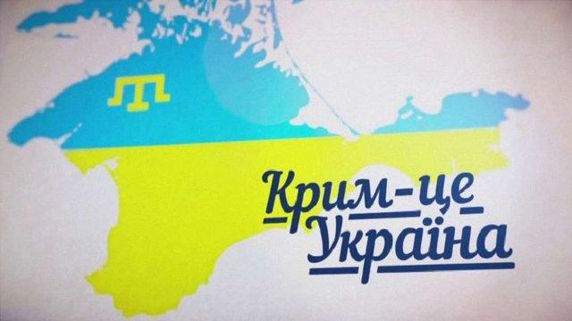 За чотири роки окупації Криму російські силовики затримали 456 українців, – МЗС