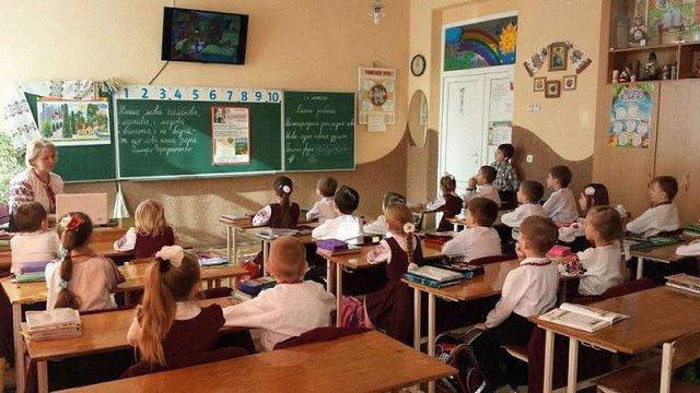 Уряд затвердив державний стандарт початкової освіти