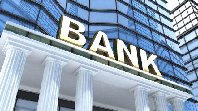 Кабмін затвердив стратегію реформування державних банків