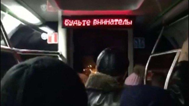 Водію львівської маршрутки виписали догану за оголошення російською мовою