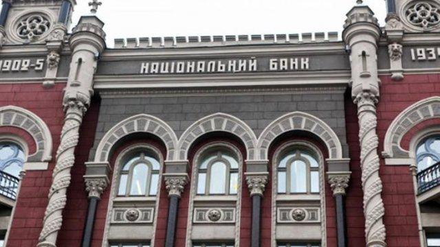 Збитки українських банків у минулому році сягнули ₴24 млрд