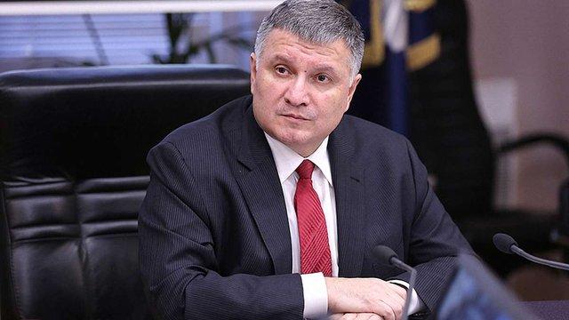 З 1 січня 2018 року пенсіонери МВС отримають підвищену пенсію, – Аваков
