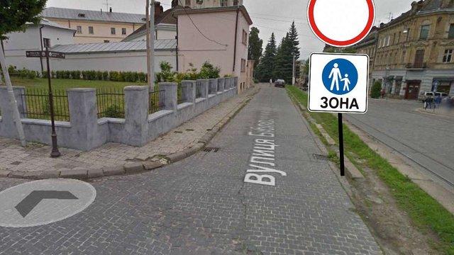 Перед Органним залом у Львові облаштують пішохідну зону