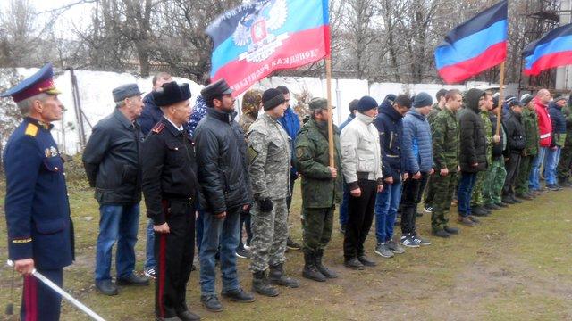 Російські куратори формують на Донбасі «Приазовське казаче військо»