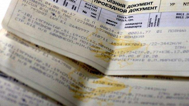 На сайті «Укрзалізниці» планують запустити «лист очікування» продажу квитків