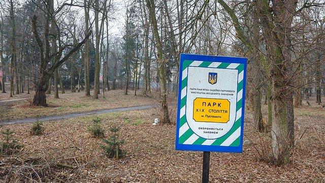 Фірма координатора львівського Євромайдану за ₴5 млн відреставрує парк у Пустомитах