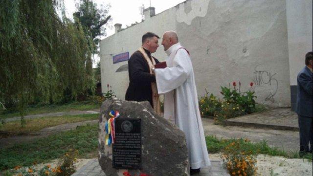 У Яворові розбили таблицю на місці майбутнього пам'ятника польському королю Янові ІІІ Собеському
