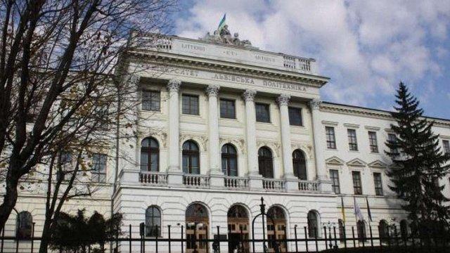 Студенти Львівської політехніки перевірятимуть свою англійську тестом Оксфордського університету