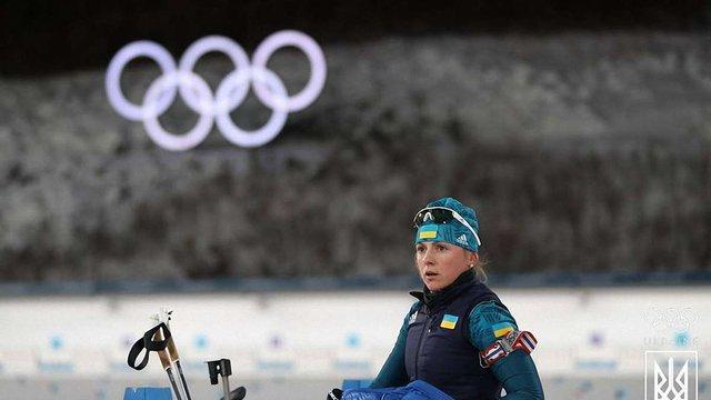 Жіноча збірна України з біатлону провалила виступ на Олімпіаді