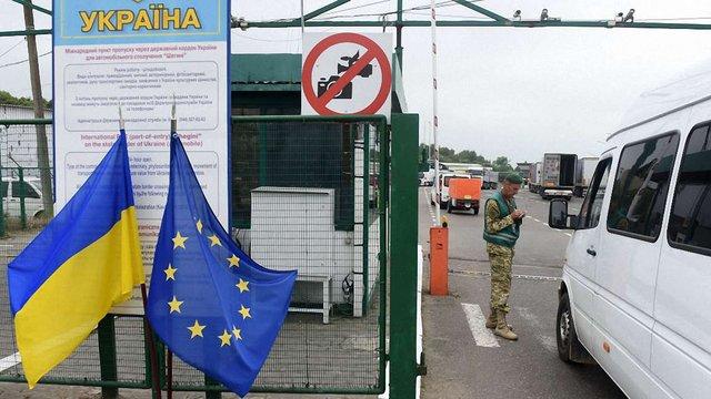 ЄС офіційно підтвердив закриття прикордонних проектів на заході України