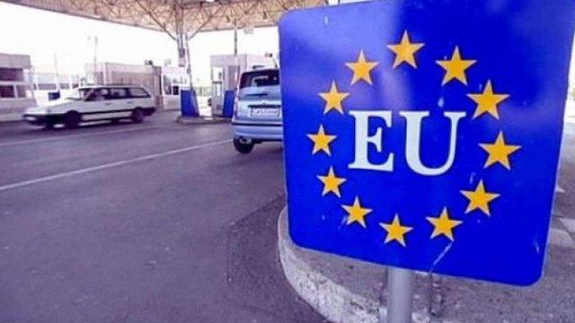Гройсман прокоментував рішення ЄС про закриття прикордонних проектів на заході України
