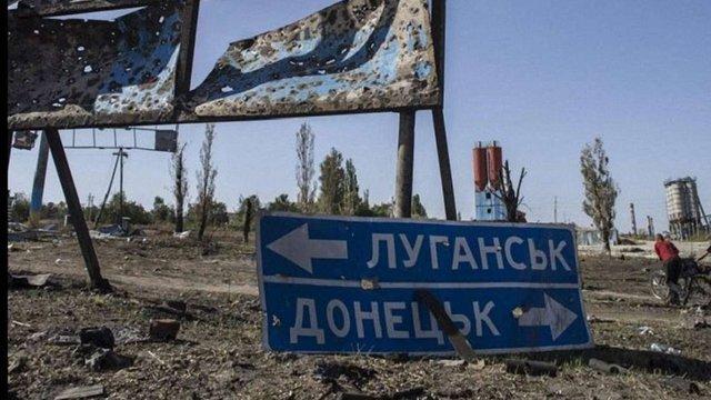 Закон про реінтеграцію Донбасу опублікували в «Голосі України»