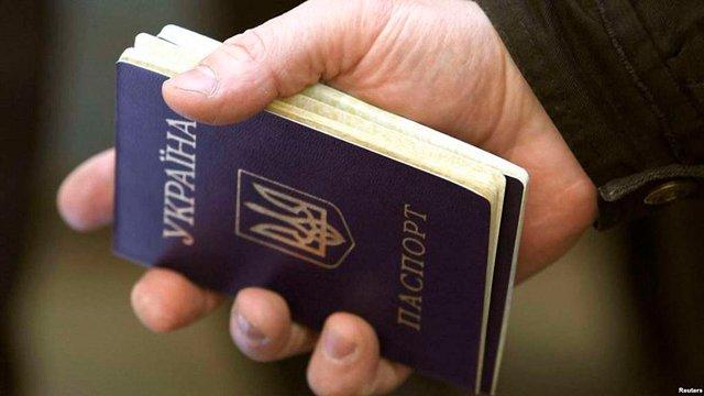 За останні три роки 24 тис. українців відмовилися від громадянства