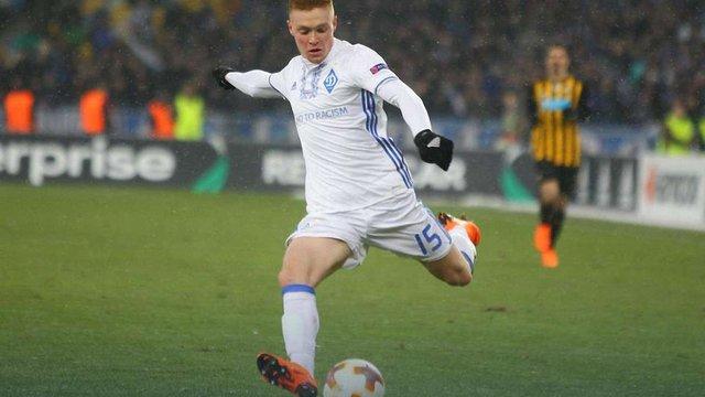 «Динамо» зіграє з «Лаціо» в 1/8 Ліги Європи