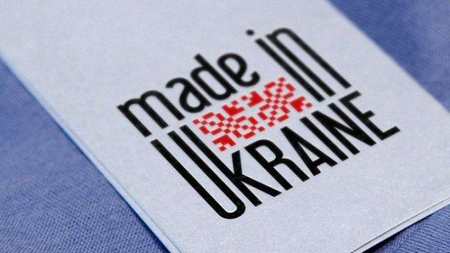 Посол ЄС назвав вади закону «Купуй українське, плати українцям»