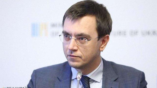 Володимир Омелян назвав причини перенесення угоди України та ЄС про «відкрите небо»
