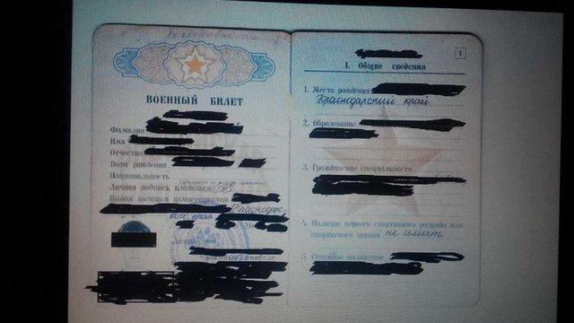 Під Маріуполем прикордонники знайшли документи чинного військового РФ