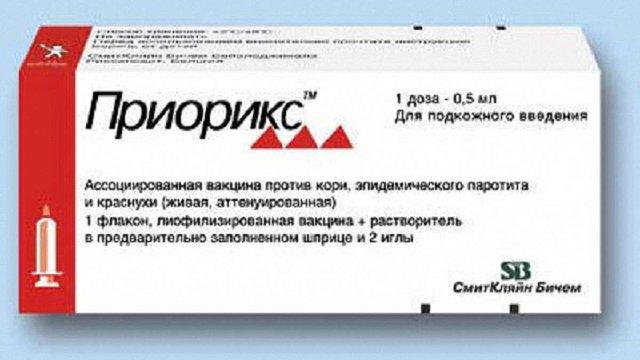 В Україні заборонили упаковану в РФ вакцину від кору і краснухи «Пріорікс»