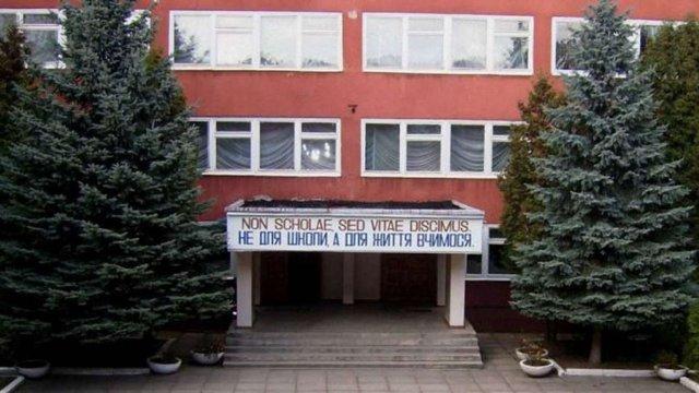 У Львові обікрали дитячий садок та навчально-виховний комплекс